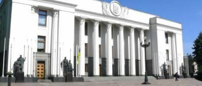 ВСК займется вопросами переговоров Медведчука и Иловайской трагедии