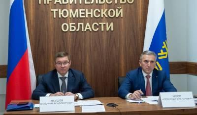 Александр Моор обсудил вопросы социально-экономического развития регионов УрФО