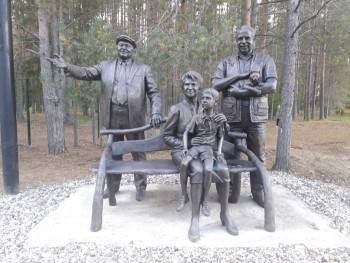 В Вологодской области установили памятник Юрию Лужкову