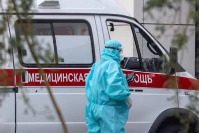 В России за сутки скончались 812 человек с коронавирусом
