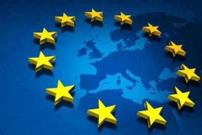 Евросоюз даст Украине €600 миллионов: когда получим деньги