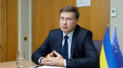 Еврокомиссия выделит Украине 600 млн евро