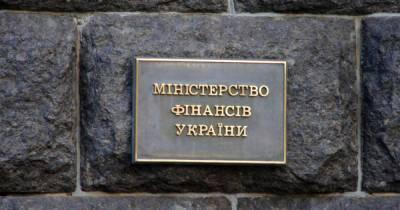 День работников финансовой сферы: в Украине появится новый профессиональный праздник