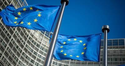 Еврокомиссия дала добро на выделение Украине €600 млн помощи ЕС