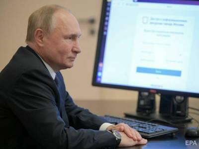В Кремле объяснили, почему часы Путина во время голосования показывали 10 сентября