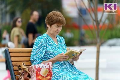 Жителям Коми рассказали о формировании накопительной пенсии и ее инвестировании