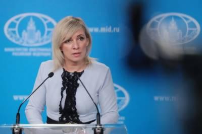 Захарова отреагировала на заявление Турции о непризнании выборов в Крыму