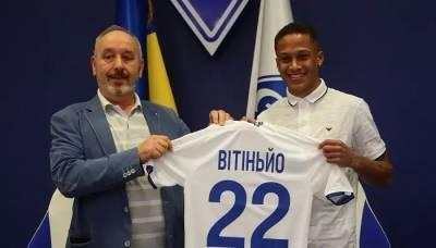 Витиньо дебютировал за Динамо в матче с Александрией