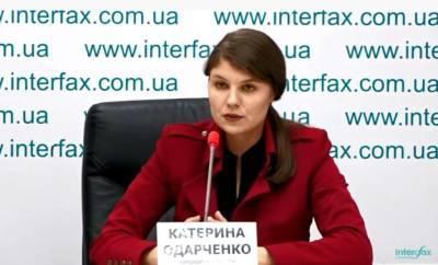 Екатерина Одарченко объявила «войну» уничтожителям сельских школ и больниц (ВИДЕО)