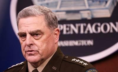 «О чем он думал?» Зачем американский генерал предупредил Россию и Китай? (Гуаньча)