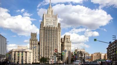 В МИД России сообщили, что не получили ответа от США по поводу визы Ласицкене