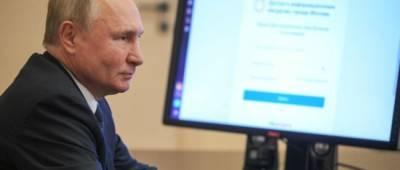 В Кремле объяснили 10 число на наручных часах Путина в день голосования