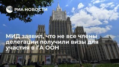 Захарова: не все члены российской делегации получили визы для участия в Генассамблее ООН