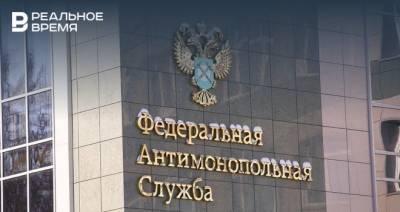 ФАС обратится в суд, если Booking.com не выплатит штраф в 1,3 млрд рублей