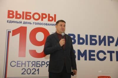 Олег Снежков: «Жители Липецкой области должны выразить свою гражданскую позицию»