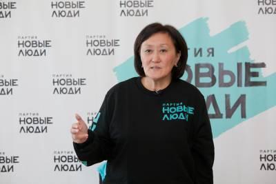 Экс-мэр Якутска Авксентьева призвала малые партии объединиться вокруг «Новых людей»