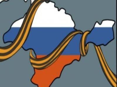 Эрдоган заявил в ООН о непризнании Крыма российским