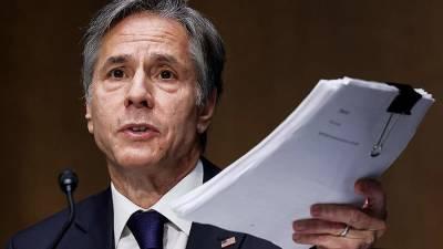 Госдеп США сообщил об отмене встречи с главами МИД стран Европы