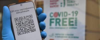 В учреждениях соцобслуживания Ростовской области введена система QR-кодов