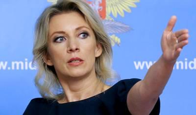 МИД России возмутило непризнание Турцией выборов в Крыму