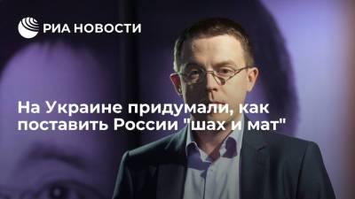 Журналист Дроздов: переход на латиницу позволит Украине поставить шах и мат русскому миру
