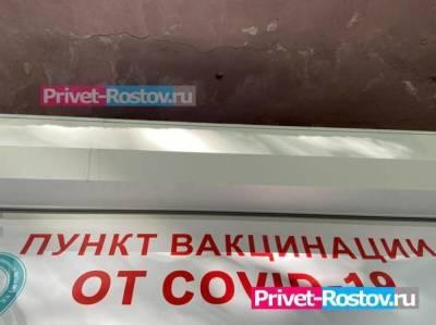 Россиянам после вакцинации COVID-19 хотят давать три выходных