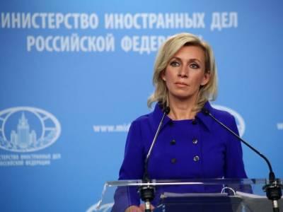 """В МИД РФ заявили, что высказывания Зеленского и Данилова """"должны пресекаться теми, кто на западе курирует Украину"""""""