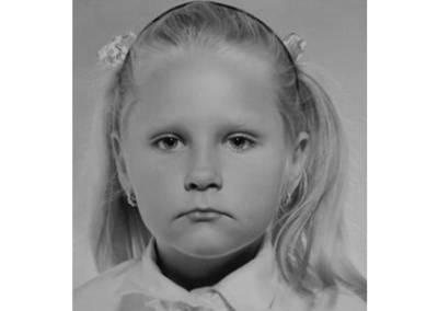 Пропавшую в Орловской области 9-летнюю девочку нашли закопанной в подвале ее дома