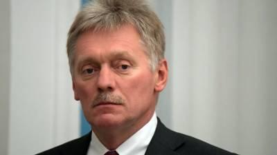 Кремль: США могут повлиять на Киев по вопросу минских соглашений