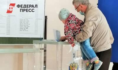 В Приангарье к 15-00 проголосовала треть избирателей