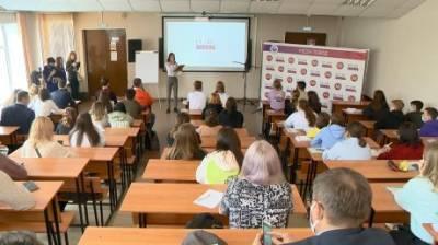 В Пензе стартовал молодежный форум «Медиаповод»