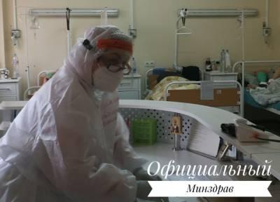 В Беларуси зарегистрировали 1630 случаев COVID-19 за сутки
