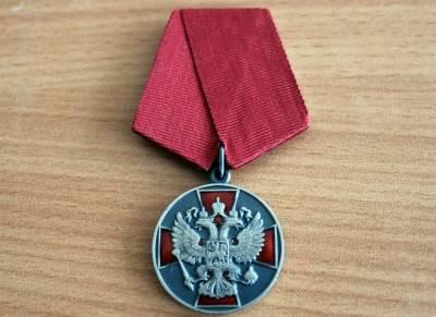 Электромеханика ульяновского филиала «РЖД» наградили медалью ордена «За заслуги перед Отечеством» II степени