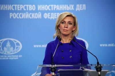 МИД РФ: Непризнание Анкарой выборов в Госдуму в Крыму без внимания мы не оставим