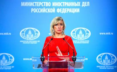 Захарова пообещала, что заявление Турции о Крыме не останется без ответа
