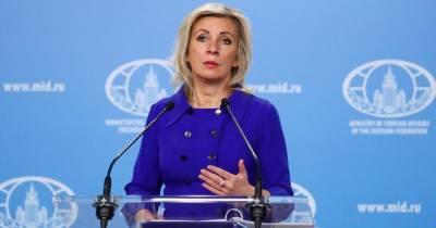 Захарова: РФ не оставит без внимания слова Турции о выборах в Крыму