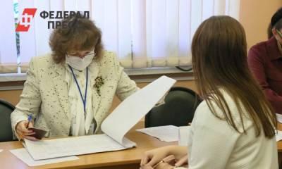 К 18 часам в Приангарье проголосовало 33% избирателей