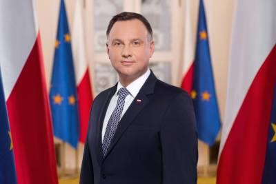 Украинская драма: Дуда пристыдил Европу за СП-2 и безразличное отношения к Украине