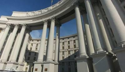 Украина получит задержанного в Чехии участника аннексии Крыма