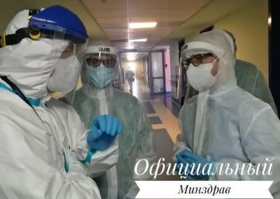 За сутки в Беларуси зарегистрировано 1888 пациентов с COVID-19, умерло 12 человек