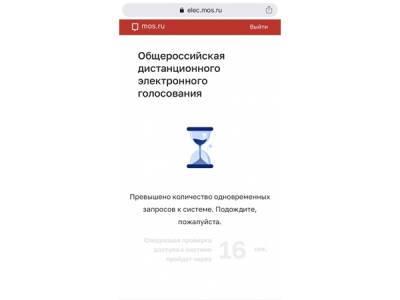 В ЦИК заявили, что подсчет данных онлайн-голосования в Москве займет больше времени