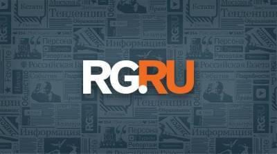 Следователи СК РФ возбудили дело из-за отравления ребенка в Турции