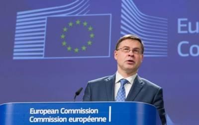 Еврокомиссия выделила Украине 600 млн евро