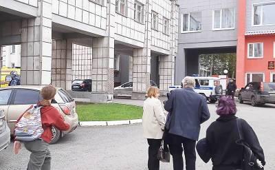 В Кремле сообщили о реакции Путина на стрельбу в Перми