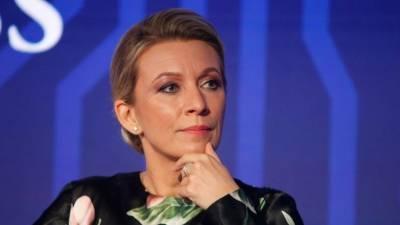 В МИД прокомментировали решение Турции не признавать выборы в ГД в Крыму