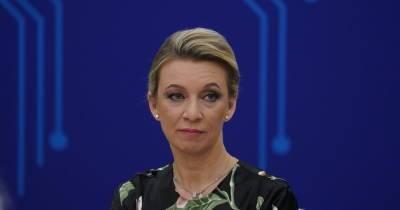 Захарова о партнерстве AUKUS: это стало шоком для НАТО