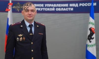 Руководитель пресс-службы МВД Приангарья перешел на работу в частную структуру