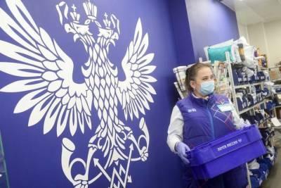 Путин призвал расширить функционал «Почты России» в селах