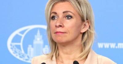 """Захарова пригрозила Турции """"ответкой"""" за непризнание выборов в Крыму"""