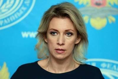 Москва не оставит без внимания непризнание Анкарой выборов в Крыму